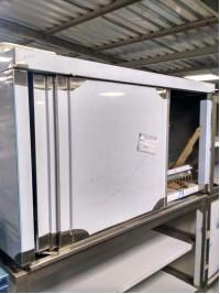 Полка кухонная ПЗТ-950
