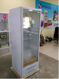 Холодильный шкаф БИРЮСА 460N